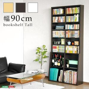 ブックシェルフ Tall 90-トール90-|recommendo