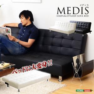 シンプル&スタイリッシュソファベッド MEDIS メディスの写真