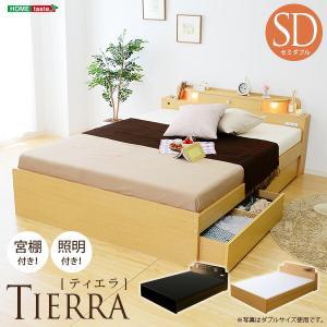 木製ベッド 収納機能付ベッド セミダブル 照明・棚付き収納ベッド 宮・照明・収納機能付ベッド 引き出し2杯タイプ  -Tierra- ティエラ  セミダブル|recommendo