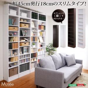 ウォールラック-幅45・浅型タイプ- Musee-ミュゼ- (天井つっぱり本棚・壁面収納)|recommendo