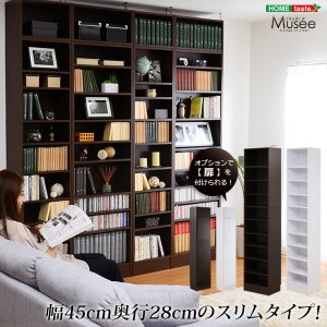 天井つっぱり本棚 壁面収納 本棚 リビング収納家具 子供部屋 ウォールラック-幅45・深型タイプ-【Musee-ミュゼ-】(天井つっぱり本棚・壁面収納)|recommendo