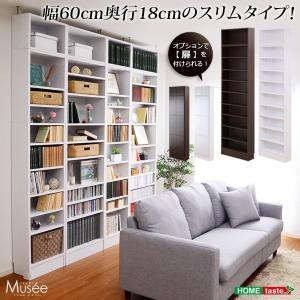 ウォールラック-幅60・浅型タイプ- Musee-ミュゼ- (天井つっぱり本棚・壁面収納)|recommendo