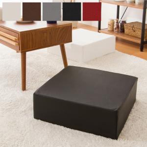座布団 合皮 レザークッション 45×45×厚さ15cm 正方形 四角 無地 レザー調 高反発 ウレタン クッション 椅子 フロアクッション 座布団|リコメン堂