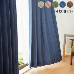 杢調 カーテン 4枚組 幅100cm 3級遮光 レースカーテン ドレープ 洗える ウォッシャブル 4枚セット おしゃれ 日よけ 代引不可|recommendo