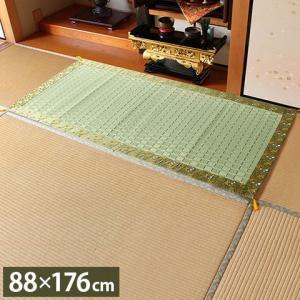 純国産 掛川織 い草御前(仏前)ござ 『松川』 約88×176cm 代引不可