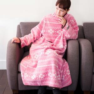 着る毛布 ヌックミィ 着るブランケット ブランケット 毛布 フリース ひざ掛け NuKME ヌックミィ ガウンケット ショートサイズ 着丈125cm スノー柄|recommendo