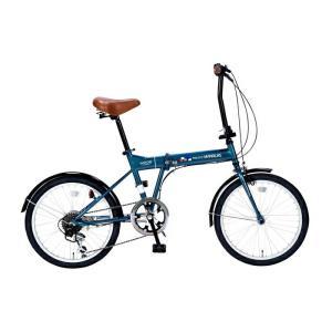 マイパラス MYPALLAS 折りたたみ自転車 20インチ M-208 4色 6段ギア 代引不可