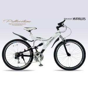 【特価品】MyPallas/マイパラス マウンテンバイク自転車 26インチ M-960 type2 18段変速 Wサスペンション|recommendo|02