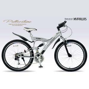 【特価品】MyPallas/マイパラス マウンテンバイク自転車 26インチ M-960 type2 18段変速 Wサスペンション|recommendo|03