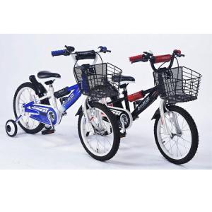 マイパラス MYPALLAS 子供用自転車 16インチ MD-10 2色 補助輪 カゴ付 キッズバイク 代引不可|recommendo