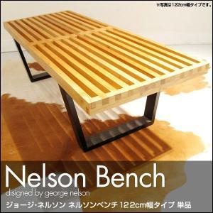 ジョージ ネルソン ネルソンベンチ George Nelson Platform Bench[122cm幅タイプ単品] 1年保証付|recommendo