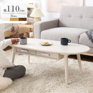引き出し付きローテーブル KREIS クライス・Lサイズ 幅110cm 木製 WT-34|recommendo