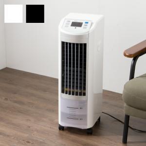 冷風扇 液晶パネル リモコン付 マイナスイオン 風量3段階 タイマー機能付 メーカー1年保証 結露受けトレー付き 保冷剤2個付き|recommendo