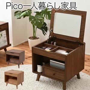 ドレッサー メイクボックス Pico series dresser  代引不可の写真