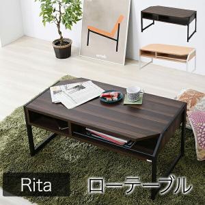 テーブル 木製 テーブル ダイニング Re・CONTE Rita(リタ) RT-007|recommendo