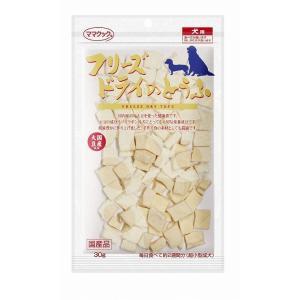 【商品詳細】 ・商品説明 安心の健康食。ダイエットとしても最適です。犬は豆腐やおからが大好きです。 ...