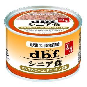 デビフペット シニア食 グルコサミン コンドロイチン配合 150g