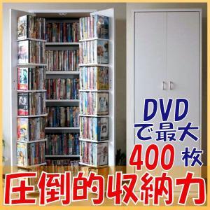 DVD CD コミック 書棚 ストッカー (日本製)(FM103WH)|recommendo