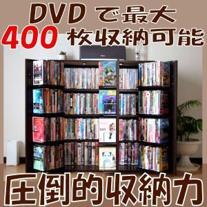 DVDで最大400収納 書棚ストッカー ダークブラウン (日本製)(FM70DBR) recommendo
