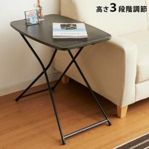 高さが調整できるマルチテーブル 66×46cm テーブル 昇降 昇降式 天板 高さ調整 リフティングテーブル 昇降式テーブル 不可
