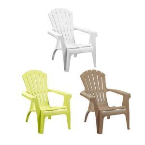 イタリア製 ガーデンロッキンッグチェア DOLOMITI ガーデンチェア ロッキングチェア ガーデン チェア 椅子 IPAE PROGARDEN社 代引不可|recommendo