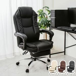 ボスチェア フットレスト付き リラックスチェア オフィスチェア デスクチェア 社長椅子 チェア 椅子 イス デスクワーク 代引不可の写真