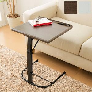 テーブル 角度 高さ 調節 調整 斜め ななめ 水平 マルチテーブル 机 多機能 サイドテーブル 作...