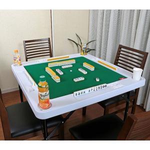 麻雀卓 高さが調整できる麻雀テーブル ※麻雀牌...の詳細画像3