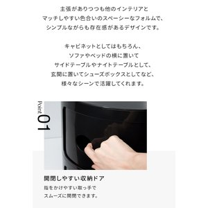 プラスチック収納 3段 リプロダクト デザイナーズ 家具 インテリア 収納 ラウンドチェスト お洒落 オシャレ ボックス|recommendo|08