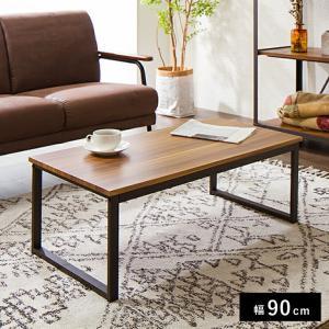 天板付きセンターテーブル テーブル 木製 木目 ローテーブル リビングテーブル コーヒーテーブル 幅90cm シンプル オシャレ|リコメン堂