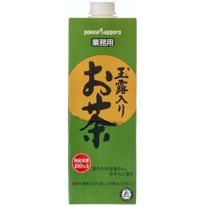 サッポロ 玉露入りお茶 業務用 1000ml×6本|recommendo