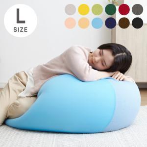 ビーズクッション Lサイズ 58x58x35 マイクロビーズクッション 抱き枕 いす 枕 座椅子 ソファ マイクロビーズ 極小ビーズ 特大 送料無料|リコメン堂