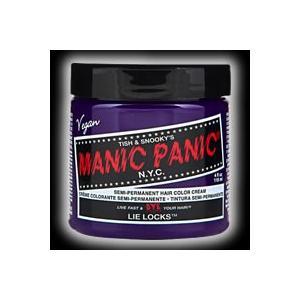 マニックパニック ヘアカラーライラック 11019|recommendo