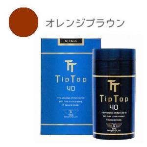 ティップトップ 40 40gオレンジブラウン|recommendo