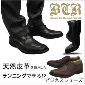 ビジネスシューズ メンズ 革靴 本革 紳士靴 ローファー BCR|recommendo