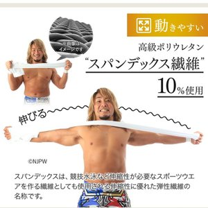 Muscle Project マッスルプロジェクト 加圧シャツ 3枚セット 半袖 recommendo 16