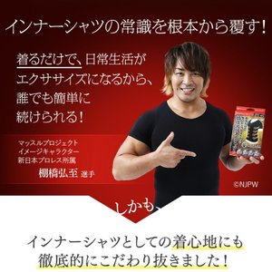 Muscle Project マッスルプロジェクト 加圧シャツ 4枚セット 長袖 recommendo 14