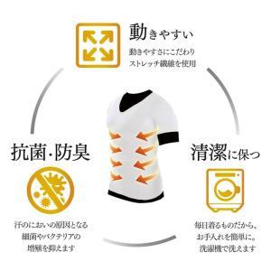 加圧インナーシャツ 加圧シャツ 長袖 メンズ ブラック ホワイト Muscle Project マッスルプロジェクト 棚橋弘至 推薦|recommendo|15