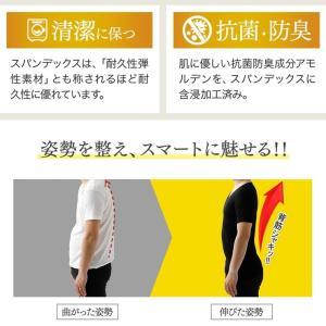 加圧インナーシャツ 加圧シャツ 長袖 メンズ ブラック ホワイト Muscle Project マッスルプロジェクト 棚橋弘至 推薦|recommendo|17