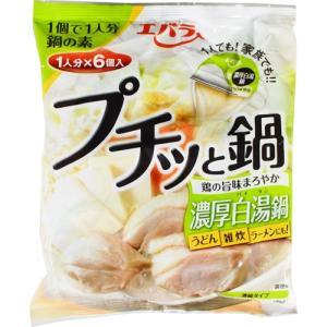 鶏の旨みが詰まった濃厚な白湯スープに鶏油を加え、口当たりがまろやかな味わいに仕上げた鍋の素です。 メ...