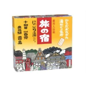 旅の宿 にごり湯シリーズパック 13包入(入浴剤)の関連商品7