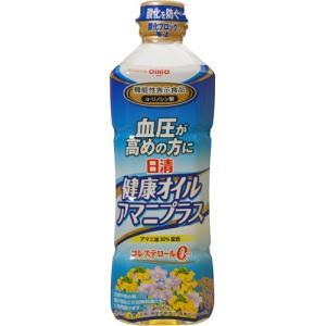 アマニ油30%配合、α-リノレン酸含有で血圧が高め方におすすめの食用油です。 メーカー:日清オイリオ...