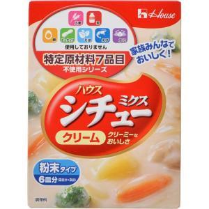 「小麦」「乳」をはじめとする特定原料7品目を使わずに作ったシチューミクスです。 メーカー:ハウス食品...