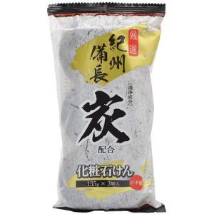 薬用炭と竹酢液を配合。汚れや角質を吸着し、ツルツル肌に洗い上げます。ご家族皆様で使用できる大型サイズ...