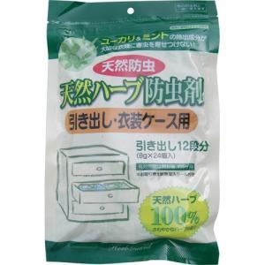 ユーカリとミントから抽出した天然ハーブ成分の防虫剤(衣類用)です。 メーカー:宇部マテリアルズ 入り...