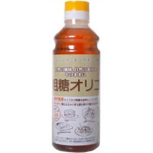 自然の風味、自然の恵をそのままにしたフラクトオリゴ糖です。 メーカー:日本オリゴ 入り数:内容量:7...