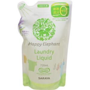ハッピーエレファント 液体洗たく用洗剤 つめか...の関連商品3