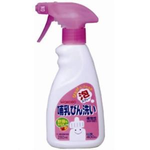 アミノ酸系洗浄成分配合で手肌にマイルドな泡スプレータイプの哺乳びん洗い。優れた洗浄力で汚れをスッキリ...