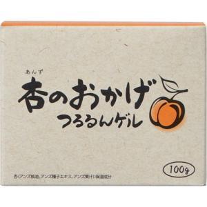 杏(アンズ核油、アンズ種子エキス、アンズ果汁:保湿成分)配合の保湿ジェルです。 メーカー:プラセス製...