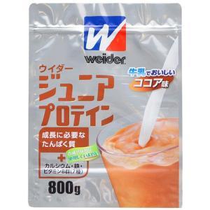 ウイダー ジュニアプロテイン ココア味 800gの商品画像